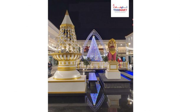 thaimart Image